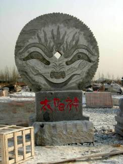 marble Face Carving